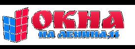 Фирма ОКНА ЛЕНИНА 11
