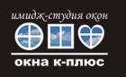 Фирма ОКНА К-ПЛЮС
