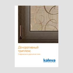 Фото окон от компании Kaleva